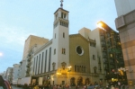 Glide Church