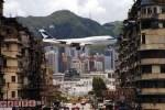 Kai Tak landing corridor, seen from Kowloon walls.