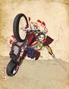 Motobushi