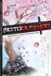 Motobushido (Alliterated  Games)