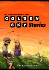 Golden Sky Stories cover